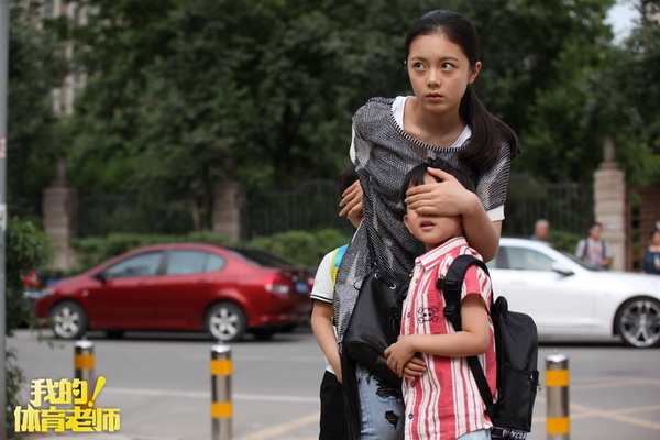 图片: 5.赵今麦手捂刘煜宸眼睛_调整大小.jpg
